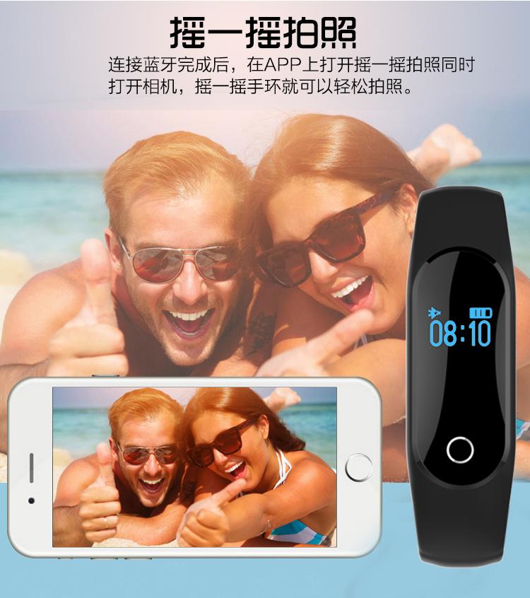 手环智v手表手表手机日期拍照手环血压计步防水心率男女图片